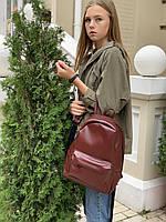 Рюкзак женский городской средний спортивный из экокожи непромокаемый бордовый, фото 1