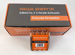 Батарейки АА Наша Энергия 1.5V оранжевые спайка 4 шт. 154350