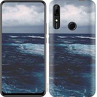 """Силиконовый чехол на Huawei P Smart Z Океан """"2689u-1704-26838"""""""