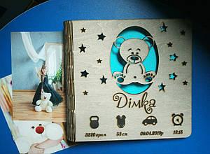 Деревянный детский фотоальбом для мальчика с метрикой Димка, мишка Тедди (имя может быть любое)