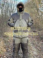 "Водонепроницаемый Костюм Горка 5 ""Аляска"" Беларусь"