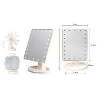 Зеркало для макияжа с LED подсветкой Large Led Mirror ART-1517
