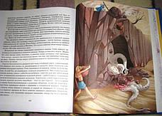 Колдовской сапфир Дельвиг А, фото 2