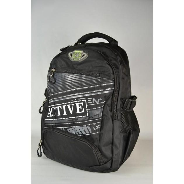 Городской  школьный рюкзак