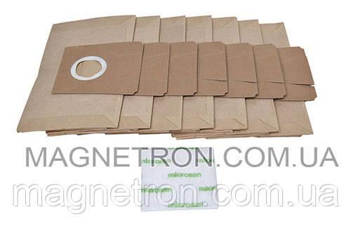Набор мешков (7 шт) Type H BBZ6AF1 + фильтр мотора (микро) для пылесосов Bosch 460468