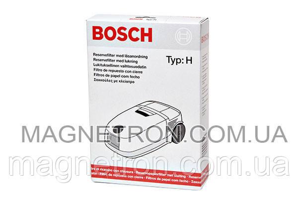 Мешок бумажный (7шт) Type H BBZ6AF1 + микрофильтр мотора для пылесосов Bosch 460468, фото 2