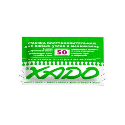 Универсальная восстановительная смазка Xado 12мл