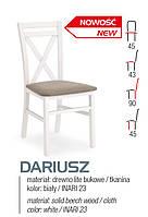 Кресло деревянное DARIUSZ