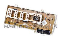 Модуль управления для стиральной машины Samsung MFS-TBS8NPH-00