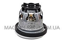 Мотор для пылесоса Bosch 1BA4418-6GK 1200W 654191