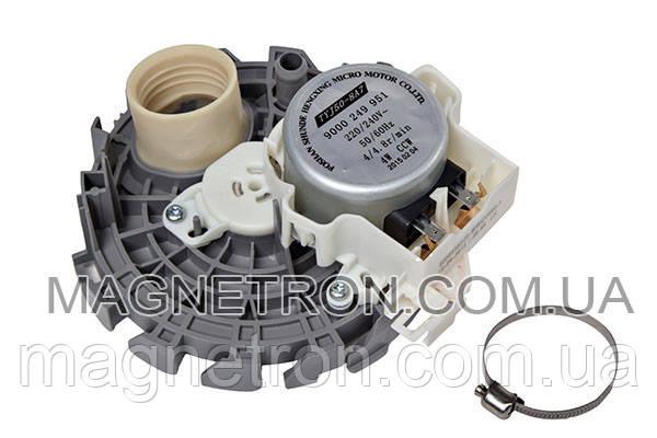 Распределитель (актуатор) воды на разбрызгиватели для посудомоечной машины Bosch 644996, фото 2