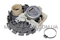 Распределитель (актуатор) воды на разбрызгиватели для посудомоечной машины Bosch 644996