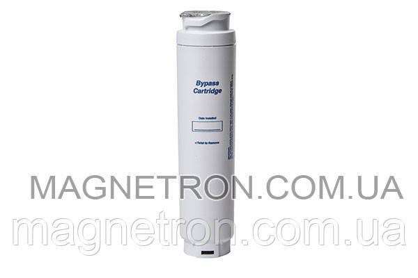 Фильтр водяной 9000 672622 для холодильника Bosch 740572, фото 2