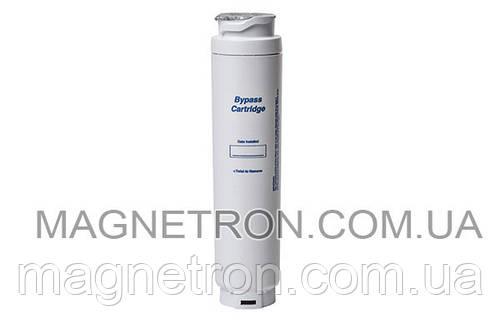 Фильтр водяной 9000 672622 для холодильника Bosch 740572