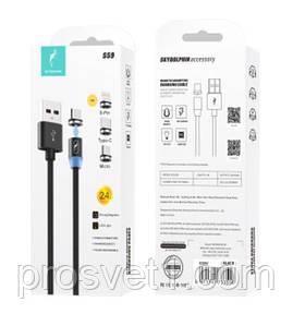 Кабель USB-Type-C 1м 2,4А магнитный черный