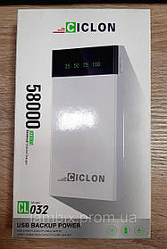 Power bank Ciclon 58000 mAh CL-032