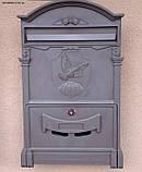 Почтовый ящик VITA цвет коричневый Герб Голубь, фото 3