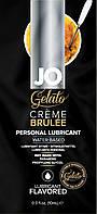 Пробник System JO Gelato Creme Brulee (10 мл)