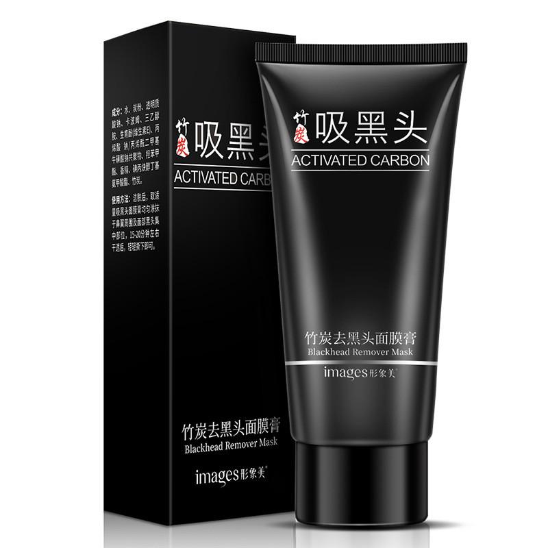 Черная маска-пленка с активированным углем от черных точек Images Activated Carbon Blackhead Remove Mask (60г)