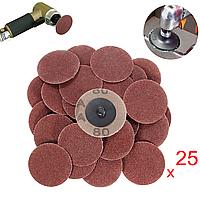 25шт 2 дюймов 80 зернистых рулона Замок шлифовальные диски с держателем R-типа абразивный Инструмент-1TopShop