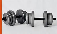Гантели разборные 2х10кг FULL POWER grey