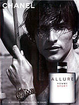 Мужская Туалетная Вода Chanel Allure Homme Sport тестер, фото 3