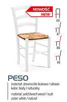 Кресло деревянное PESO