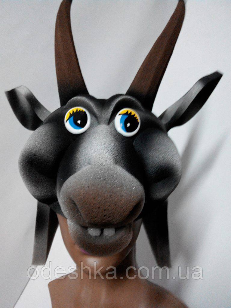 Шапка-маска из поролона Козла
