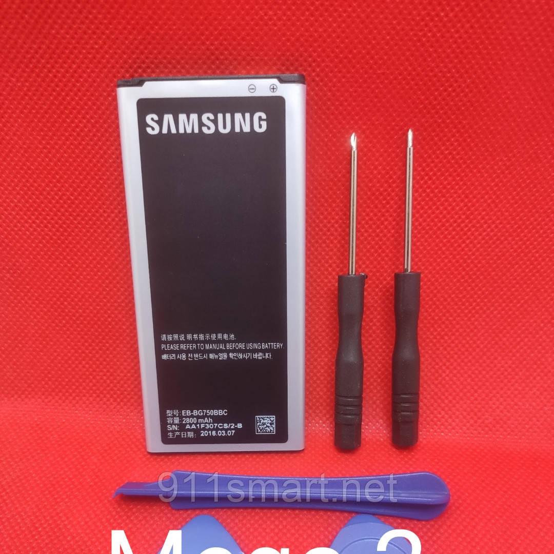 Акумулятор Samsung Mega 2 eb-bg750bbc 2800mah