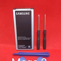 Акумулятор Samsung Mega 2 eb-bg750bbc 2800mah, фото 1