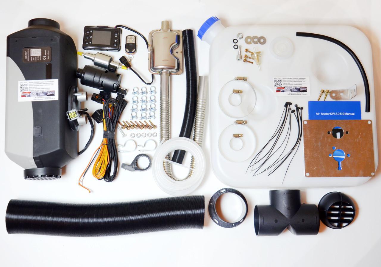 Автономный обогреватель салона сухой фен дизель 5kw 12V 24V
