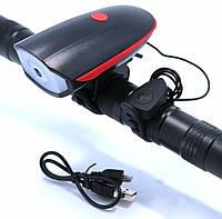 Передняя велосипедная фара+ сигнал Robeson вело фонарь usb