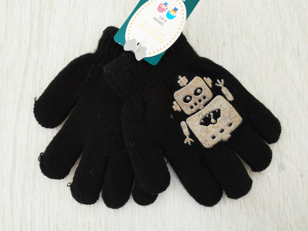 Детские перчатки, Avra.via, Венгрия, рр. 3-4, 4-5, 5-6 лет, арт. 095,