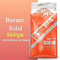 Баваро Солид Bavaro Solid сухой корм для взрослых собак 18 кг