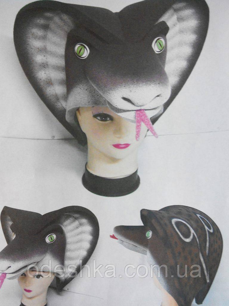 Шапка-маска з поролону Змія