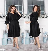 Нарядное женское платье из дорого люрекса в 48-62 размер