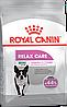 Корм Роял Канін Міні Релакс Кеа Royal Canin Mini Relax Care для собак схильних до стресу 3 кг