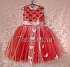 Детское платье бальное С бабочками (красное) Возраст 5-6 лет.