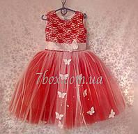 Детское платье бальное С бабочками (красное) Возраст 5-6 лет., фото 1