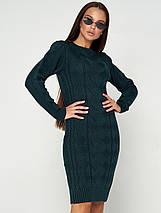 Женское теплое вязаное платье-футляр (Кемер 07jd), фото 3