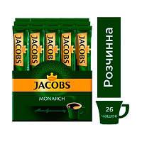 Кофе Jacobs Monarch (Якобс Монарх) в стиках 2 г
