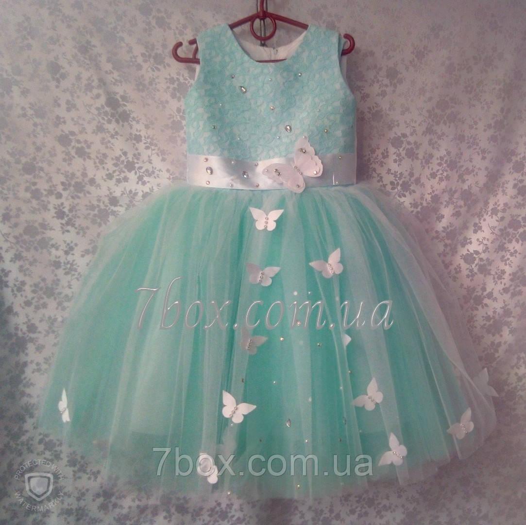 Детское платье бальное 5-6лет С бабочками бирюзовое Розница и опт