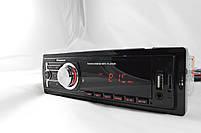 Автомагнитола 1 DIN Pioneer А606 ( Магнитола автомобильная Пионер А606) + ПОДАРОК, фото 3
