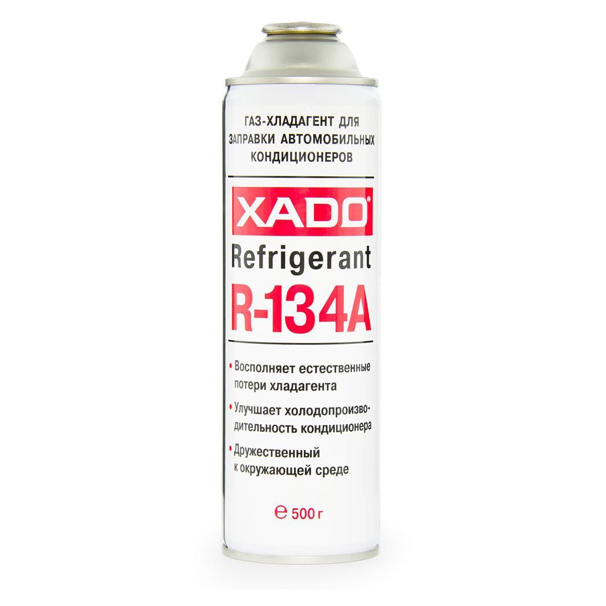 Фреон автомобильный XADO R-134a 500мл