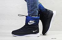 Женские зимние сапоги Nike, синие