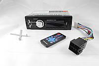 Автомагнитола 1 DIN Pioneer А606 ( Магнитола автомобильная Пионер А606) + ПОДАРОК, фото 8
