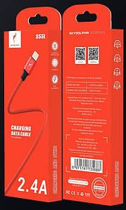 Кабель USB-Lightning 1м 2,4А красный
