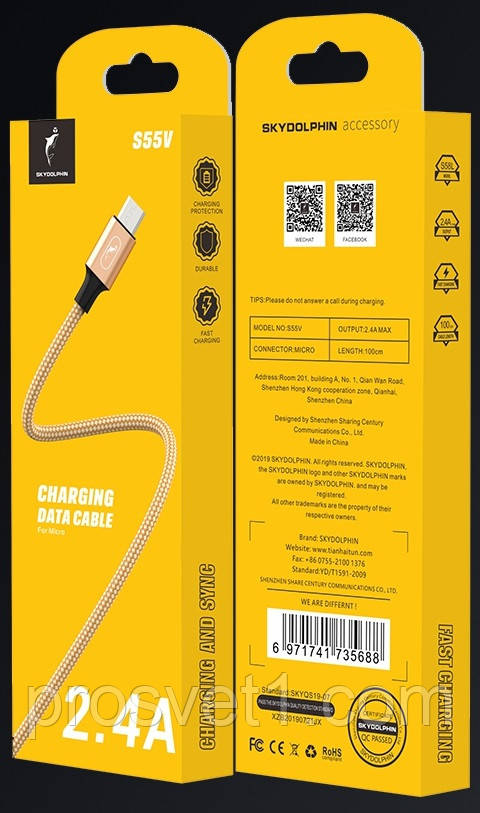 Кабель USB-Micro USB 1м 2,4А красный