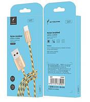 Кабель USB-Type-C 1м 2,4А золото