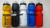 Фляга велосипедная Discovery бутылка питьевая 650 мл